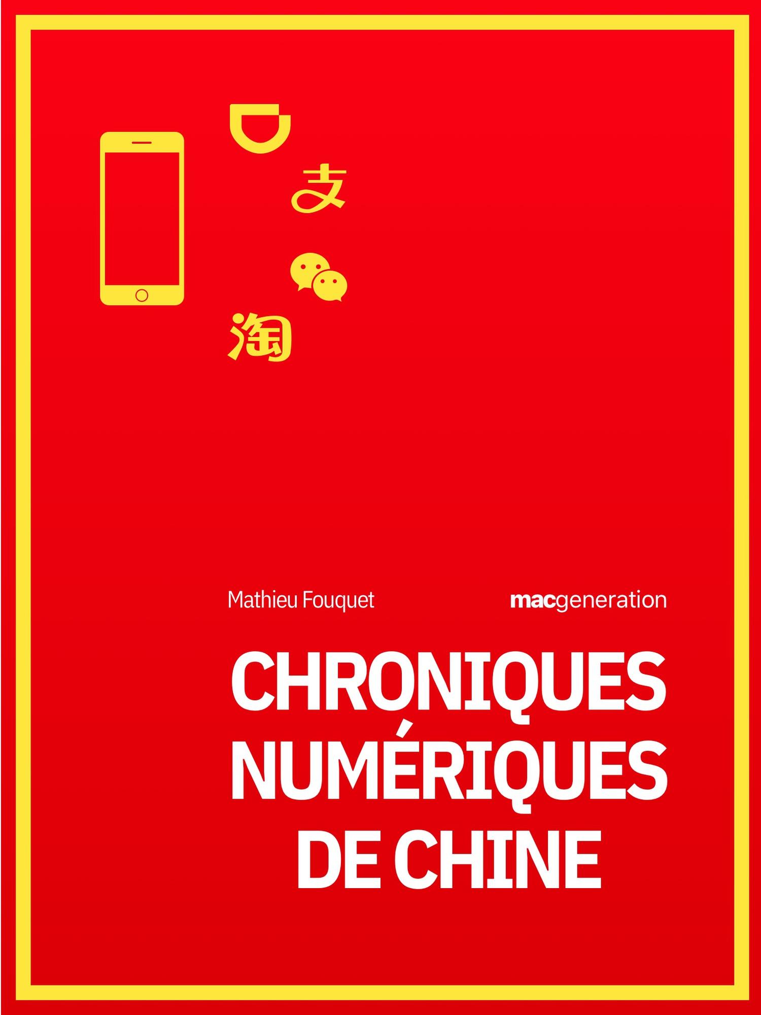 livres/hc-chine.jpg